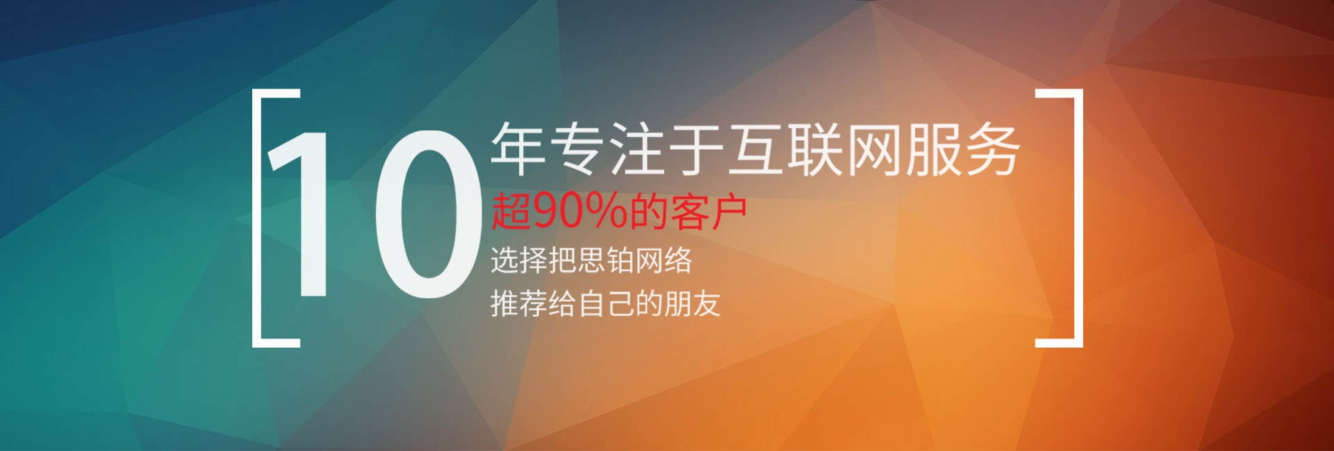 中山思铂网站移动端banner
