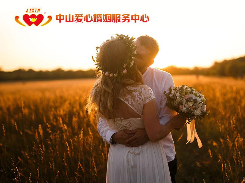中山爱心婚姻服务中心网站建设案例