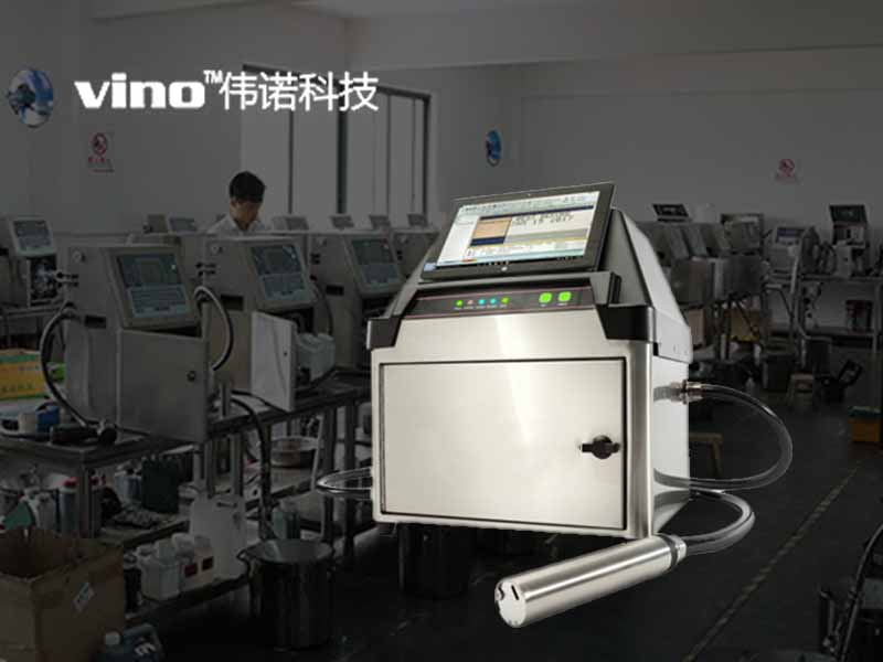 北京伟诺科技有限公司营销型网站建设案例