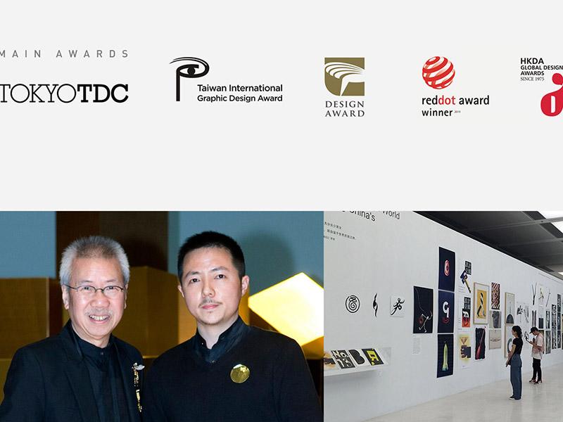 张宁设计公司响应式网站制作